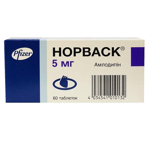 Норваск 5 мг №60 таблетки