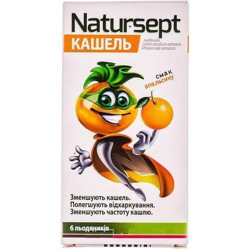 Натур-септ Кашель леденцы на палочке №6 апельсин
