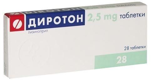 Диротон 2.5 мг №28 таблетки