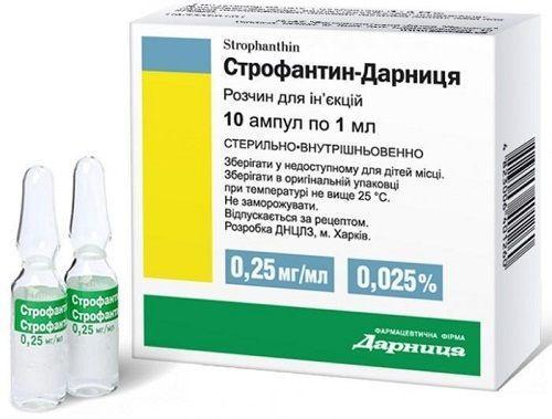 Строфантин-Дарница 0.025% 1 мл №10 раствор