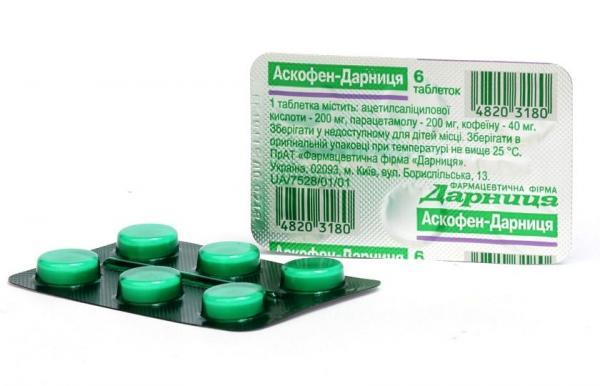 Аскофен-Дарница №6 таблетки