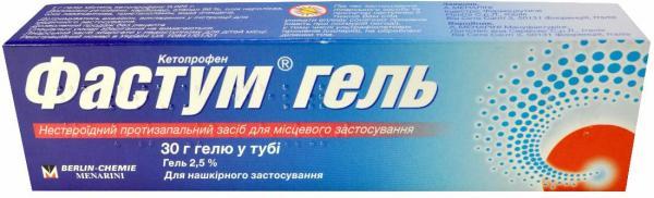 Фастум 2.5% 30 г гель