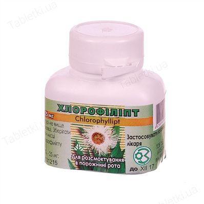 Хлорофиллипт 25 мг N40 таблетки
