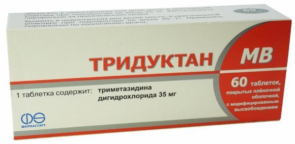 Тридуктан МВ 35 мг №60 таблетки