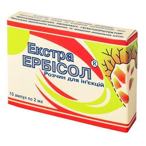 Эрбисол Экстра 2 мл №10 раствор для инъекций