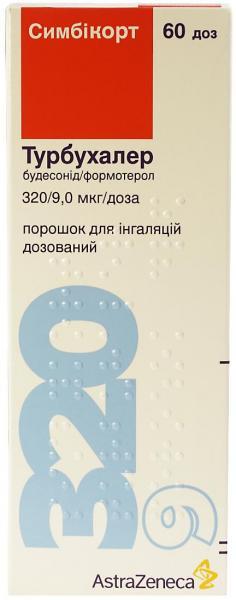 Симбикорт Турбухалер 320 мкг №60 порошок для ингаляций