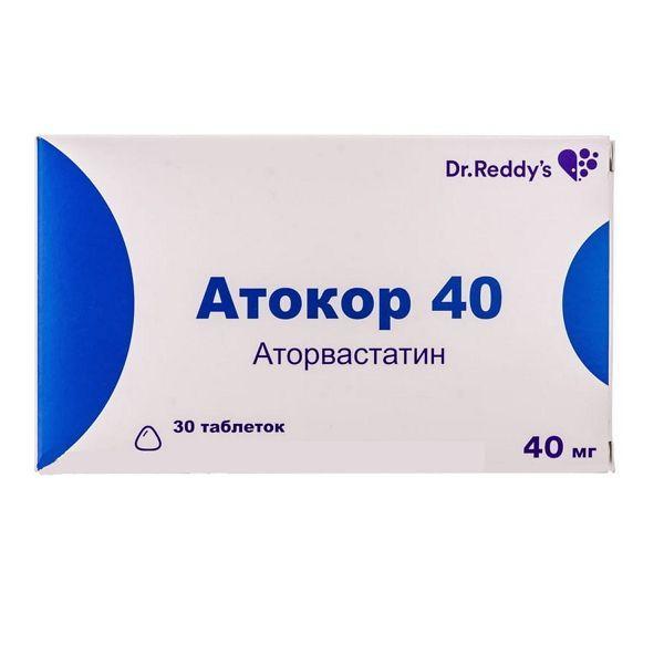 Атокор 40 мг N30 таблетки