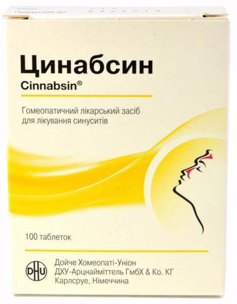 Циннабсин №100 таблетки