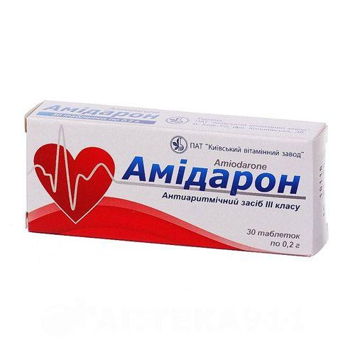 Амидарон 0.2 г №30 таблетки