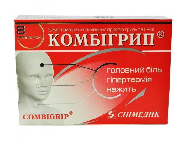 Таблетки Комбигрипп N80