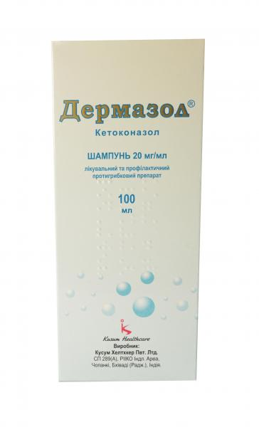 Дермазол 2% 100 мл шампунь