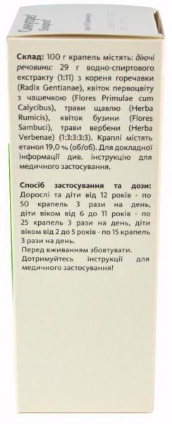 Синупрет 100 мл капли пероральные