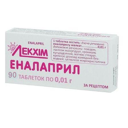 Эналаприл 0.01 г №90 таблетки