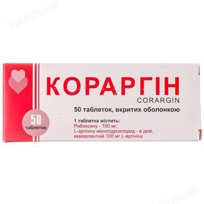 Кораргин 100 мг N50 таблетки