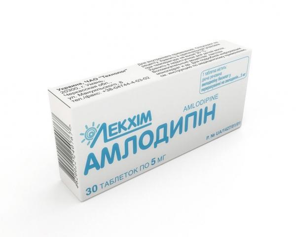 Амлодипин 5 мг № 30 таблетки