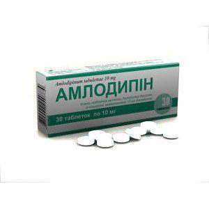 Амлодипин 10 мг N30 таблетки