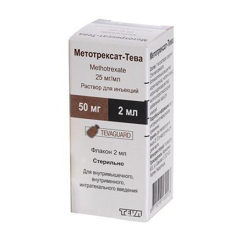 Метотрексат-ТЕВА 25 мг/мл 2 мл раствор для инъекций