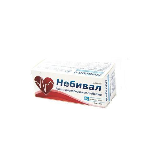 Небивал 5 мг N80 таблетки
