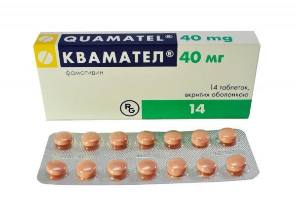 Квамател 40 мг №14 таблетки