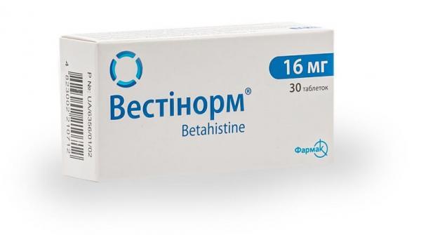 Вестинорм 16 мг №30 таблетки