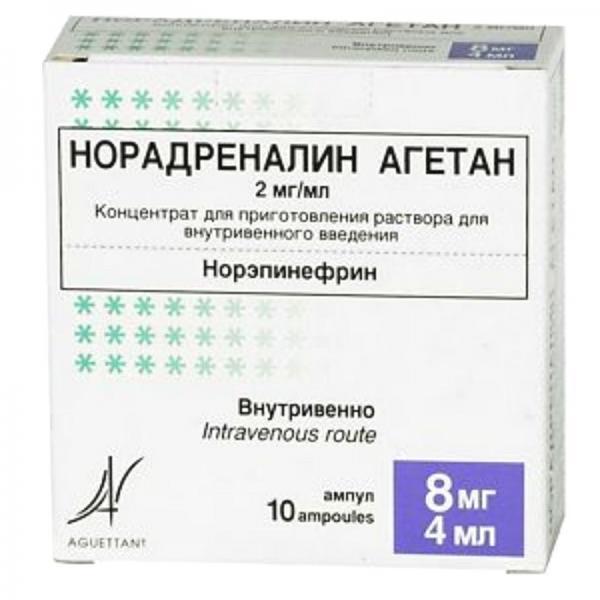 Норадреналин Тартрат Агетан 2 мг/мл 4мл №10 концентрат для раствора для инфузий