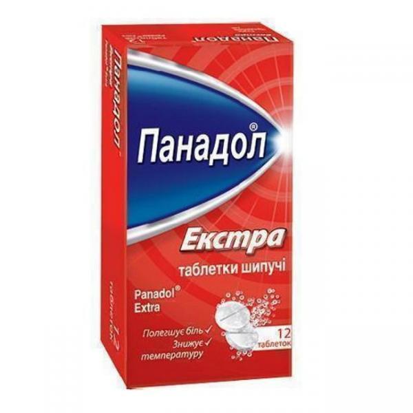 Панадол экстра N12 таблетки шипучие