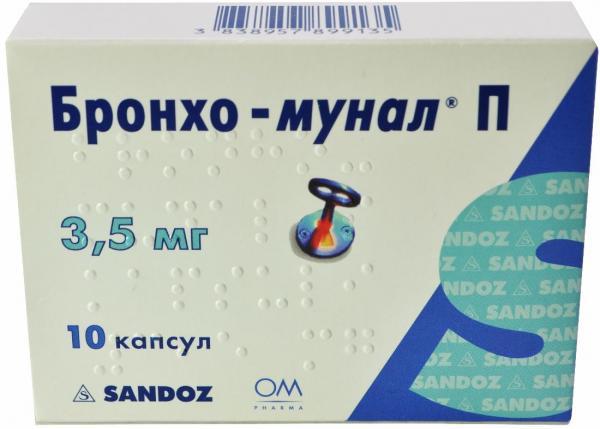 Бронхо-мунал П 3.5 мг №10 капсулы