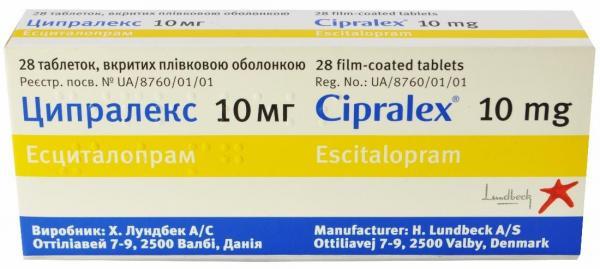 Ципралекс 10 мг N28 таблетки