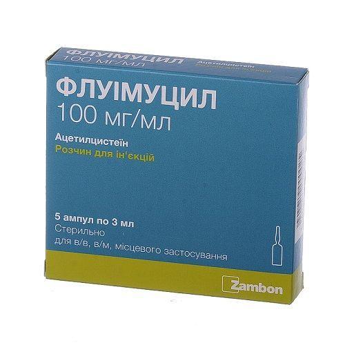 Флуимуцил 10% 3 мл №5 раствор для инъекций