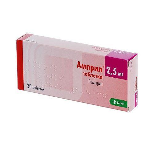Амприл 2.5 мг №30 таблетки