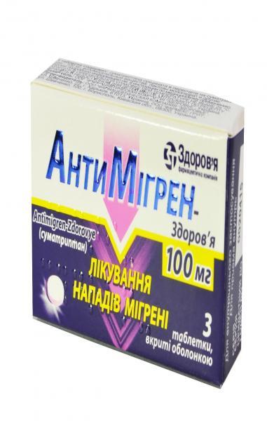 Антимигрен 100 мг N3 таблетки