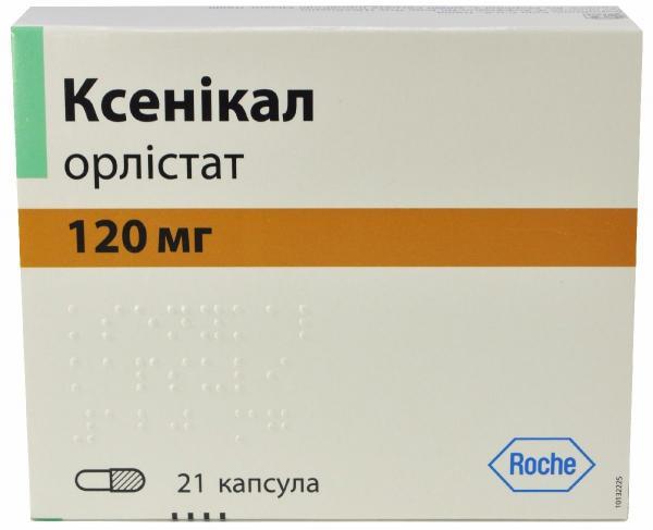 Ксеникал 120 мг N21 капсулы