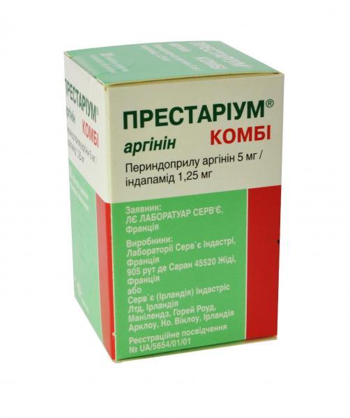 Престариум Комби аргинин 5 мг N30 таблетки