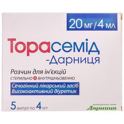Торасемид-Дарница 20 мг/4 мл 4 мл №5 раствор