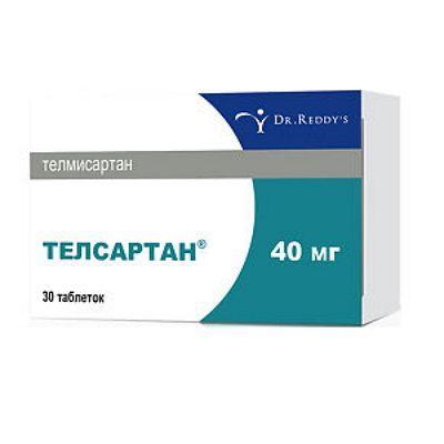Телсартан 40 мг №30 таблетки
