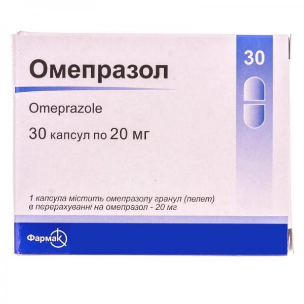 Омепразол 20 мг №30 капсулы