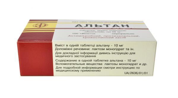 Альтан №100 таблетки