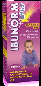 Ибунорм Беби 100 мг/5 мл 100 мл cуспензия