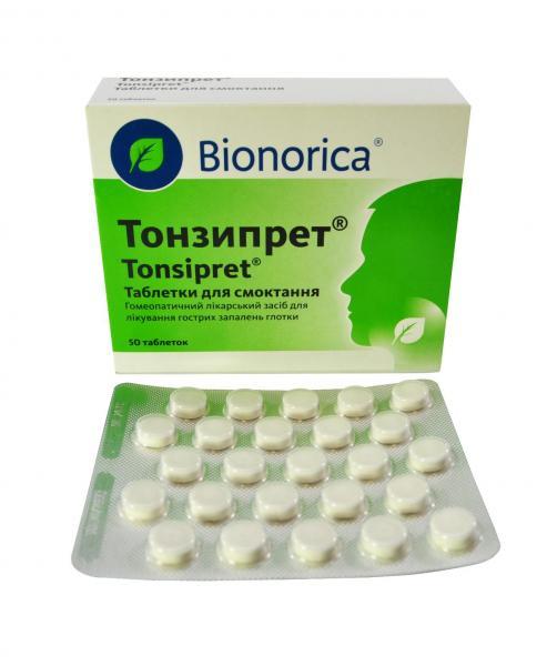 Тонзипрет №50 таблетки