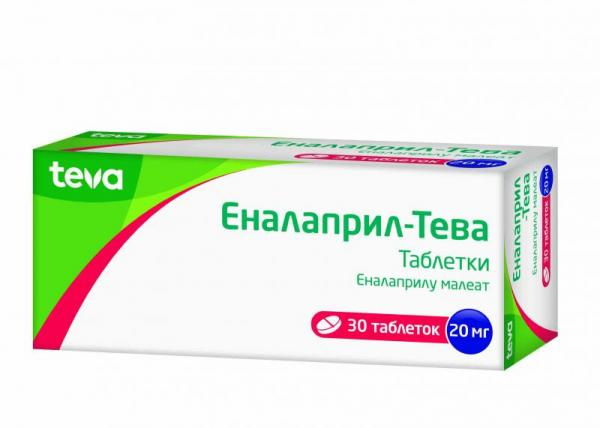 Эналаприл-Тева 20 мг N30 таблетки