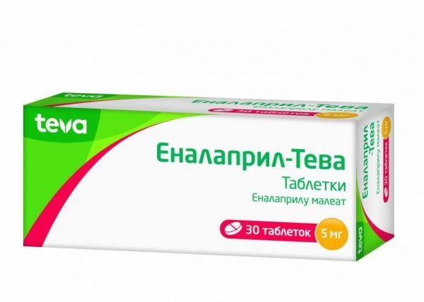 Эналаприл-Тева 5 мг N30 таблетки