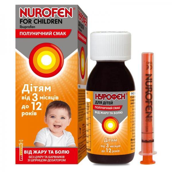Нурофен 100 мг/ 5 мл 200 мл суспензия клубничный