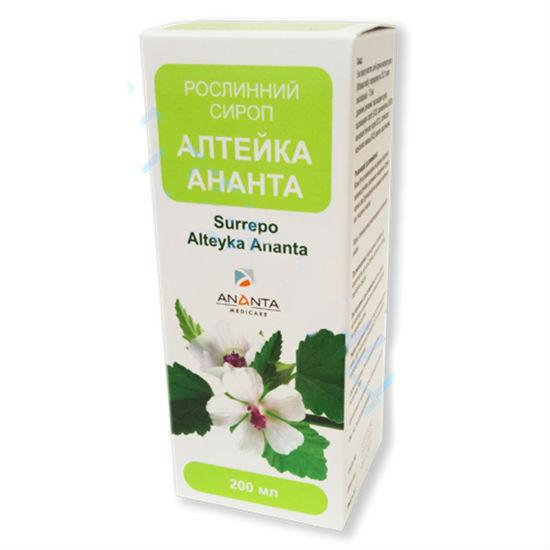 Алтейка Ананта 200 мл сироп диетическая добавка