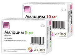 Амлоцим 10 мг N30 таблетки