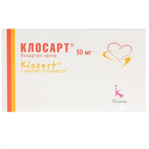Клосарт 50 мг N84 таблетки