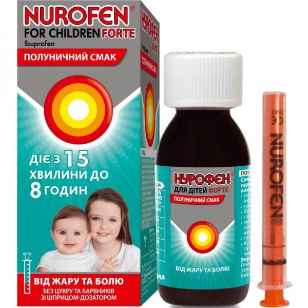 Нурофен Форте суспензия 200 мг/5 мл 100 мл клубничный №1