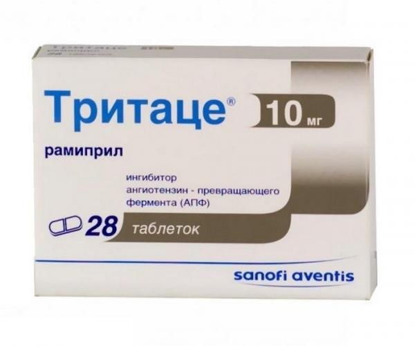 Тритаце-А 10мг/5мг N28 капсулы