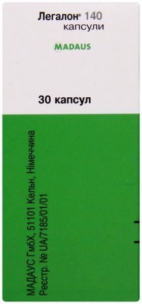 Легалон-140 №30 капсулы