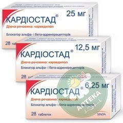 Таблетки Кардиостад 12.5 мг N28