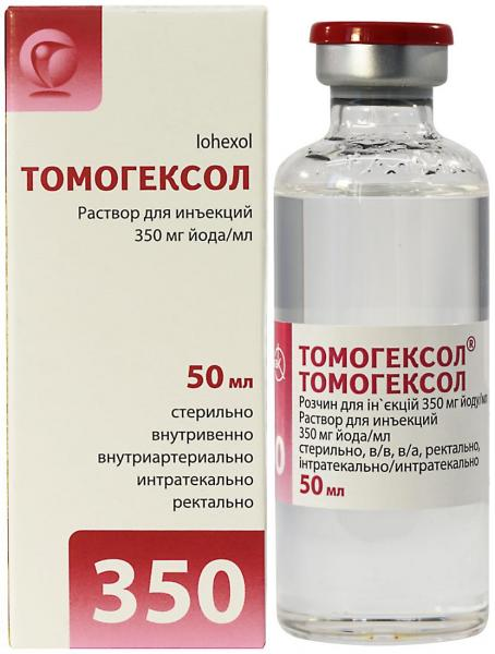 Томогексол 350 мг йода/мл 50 мл №1 раствор